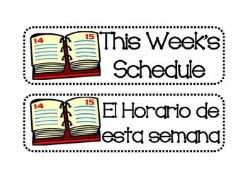 Parent/Volunteer Bulletin Board (English/Spanish)