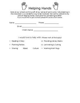 Parent Volunteer Form (EDITABLE)