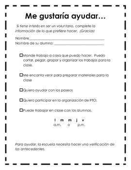 Parent Volunteer Form (English / Spanish)
