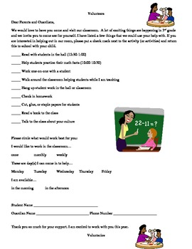Parent Volunteer Form (English and Spanish)
