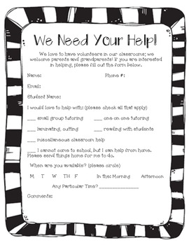 Parent Volunteer Form {FREEBIE}