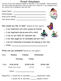 Parent Volunteer Form and Calendar