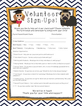 Parent Volunteer Forms! ~Puppy Theme~ Great for Beginning of the Year!