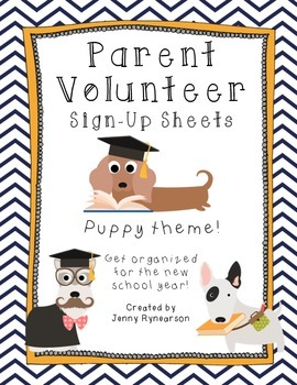 Parent Volunteer Forms! ~Puppy Theme~ Great for Beginning