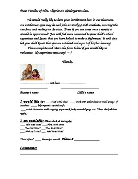 Parent Volunteer Request Elementary School- in English AND