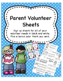 Parent Volunteer Sheet - Cute Kids Theme