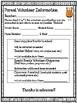 Parent Volunteer Sheet - Owl