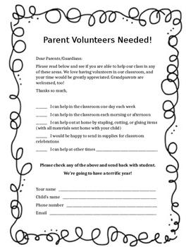 parent volunteer sign up sheet by cat s classroom tpt