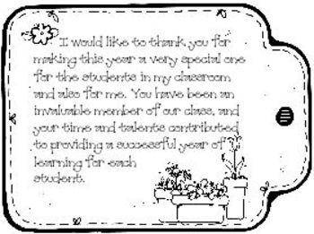 Parent Volunteer Thank You