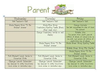 """Parent Volunteer """"To Do"""" List"""