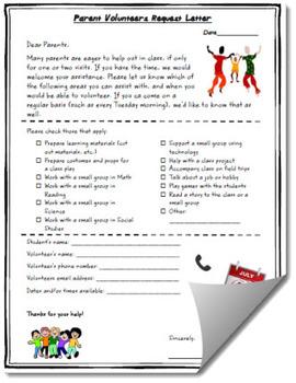 Parent Volunteers Request Letter Form