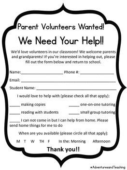 Parent Volunteers Wanted Note FREEBIE