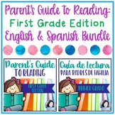 Parent's Guide to Reading: First Grade Edition- English & Spanish Bundle