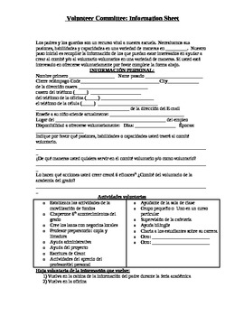 Parent/Guardian Volunteer Sign-Up Sheet (English and Spanish Form)