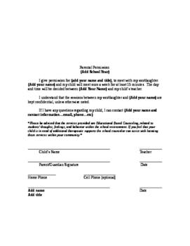 Parental Permission Slip Form