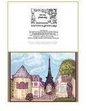 Paris Inspired Eiffel Tower Landscape Art Card printable blank