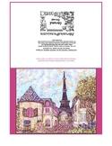 Paris Inspired Eiffel Tower Pointillism Landscape Art Card printable blank