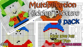 Park (PACK of 4) - Multiplication Mystery Picture - Fun Math