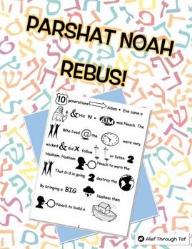 Parshat Noach Rebus