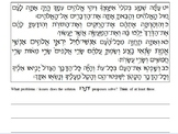 Parshat Yitro - Chumash Packet