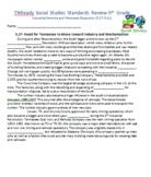 5th TN Social Studies Standards 5.27-5.41 Industrial Ameri