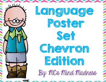 Language Anchor Charts (Chevron)
