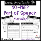 Part of Speech Worksheet Bundle |  Verbs, Nouns, Pronouns,