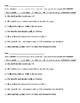 Part of Speech Practice - Noun, verb, adjective, adverb, and pronoun