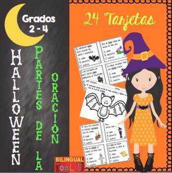 Parts of Speech in Spanish / Partes de la Oracion Halloween Grados 2-4