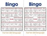 Partes del lenguaje Bingo - Parts of Speech Bingo in Spanish and Color!