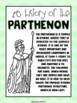 Parthenon STEM Project- Ancient Greece