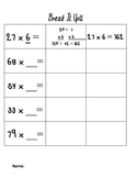 Partial Product Worksheet