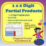 Partial Products 10 x 20 grid  5 page unit   1 x 2 digit multiplication