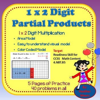 Partial Products 10 x 20 grid  5 page unit   1 x 2 digit multiplication