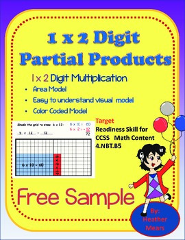 Partial Products 10 x 20 grid  free sample  multiplication