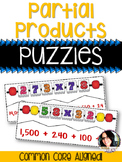 Partial Products Multiplication Puzzles COMMON CORE ALIGNE