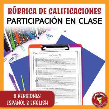 Participation rubric for Spanish classes / Rúbrica de participación