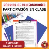 Participation rubric for Spanish class / Rúbrica de participación