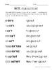 Partir and Sortir - French Irregular Verbs Pack