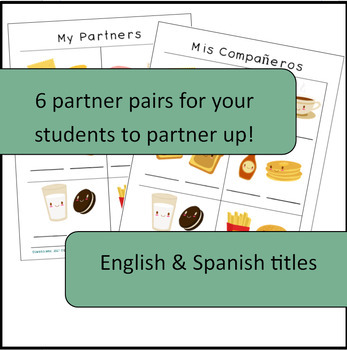 Partner Pairs, Student Partner Worksheet