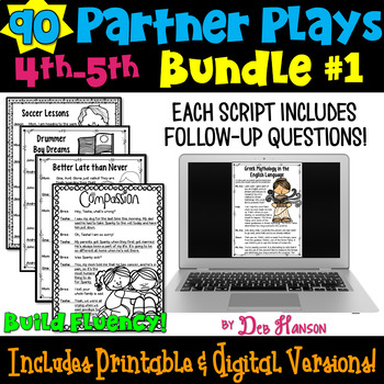 Fluency Practice: Partner Plays Bundle for 4th and 5th   SET 1 (90 scripts)