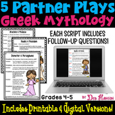 Partner Plays: Greek Mythology