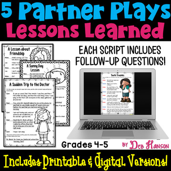 Partner Plays: Lessons Learned