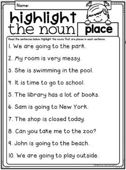 Nouns No Prep Printables