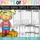 Parts Of Speech Picture Word Sort and Writing Printables (
