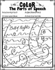 Parts of Speech 1 Task Cards and Color by Number Answer Sheet: Bill of Rights