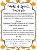 Parts of Speech: Halloween Word Work $1 Deal