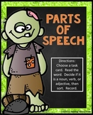 Parts of Speech Activities