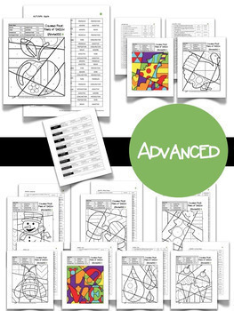 PARTS OF SPEECH Coloring ALL YEAR Bundle: Great Back to School Activity