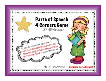 Parts of Speech 4 Corners Game: Grammar Review! (3rd, 4th, 5th grades)
